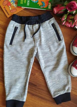Шикарные трикотажные штанишки, джоггеры st. bernard на 1,5-2 года