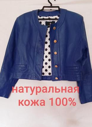 Укороченная кожаная куртка оверсайз  lakeland кожа 100% англия