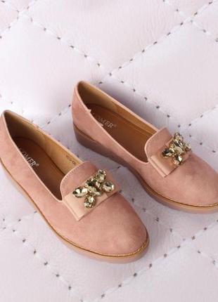 Пудровые туфли, лоферы, балетки, мокасины 39, 40 размера