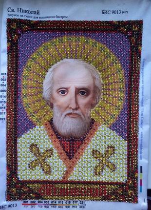 Икона вышитая бисером св. николай