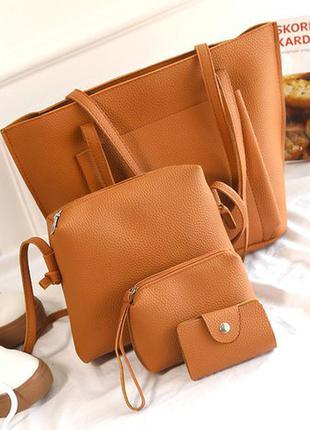 094ca93f2a1c Набор сумок
