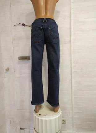 Классные джинсы для беременной next