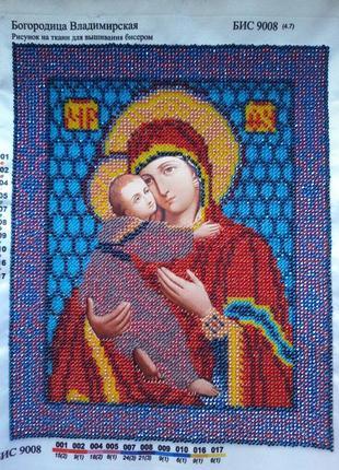 Икона вышитая бисером богородица владимирская