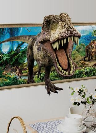 Наклейка на стену динозаври