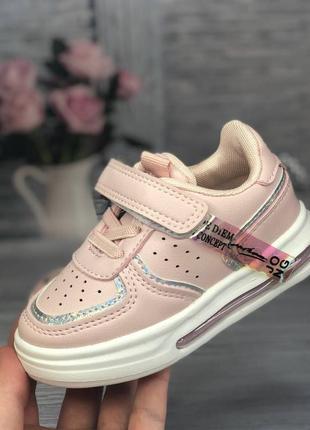 Кроссовки / кеды для девочки