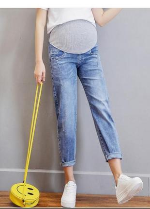 Продам джинсы мом для беременных