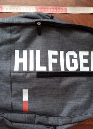 Мужской рюкзак стильный спортивный