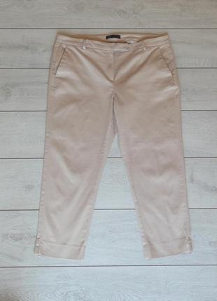 Зауженные кремовые брюки от m&s