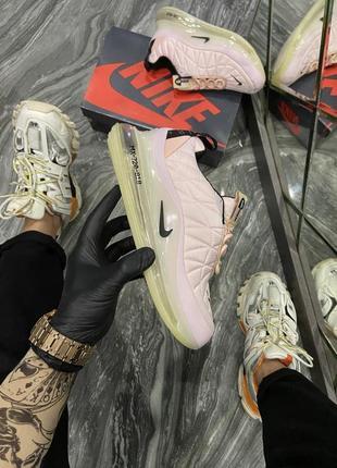 Nike air max 720-818 pink violet rose