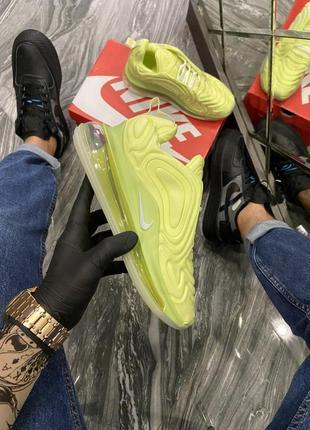 Nike air max 720 yellow