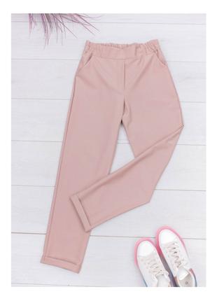 Женские бежевые брюки штаны