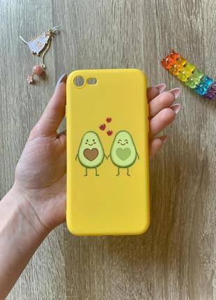 💛 7/8 iphone 🥑