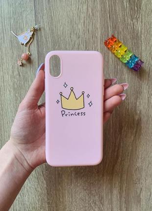 💖x/xs iphone 👑