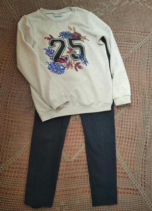 Комплект с брюками стретч  ralph lauren