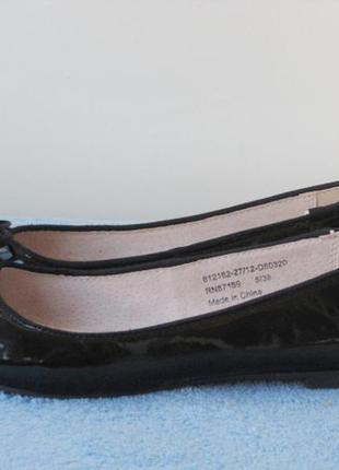 Лаковые туфли балетки next некст кожа р.37,5-38 (24,5 см.) сост. отличное