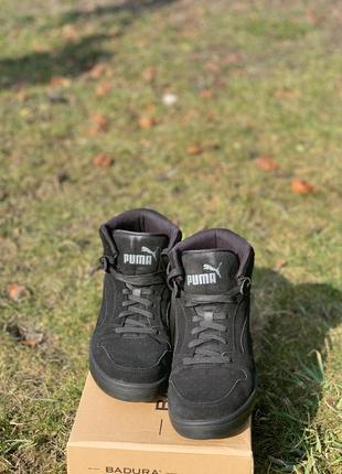 Кросівки - ботінки puma rebound
