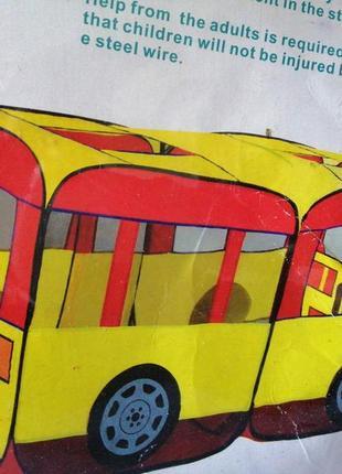Палатка - автобус