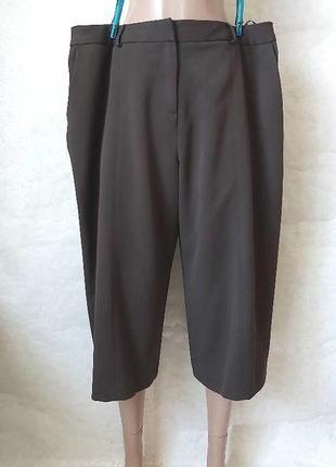 """Фирменные bonmarche просторные кюлоты/укороченные штаны в цвете """"шоколад"""", размер 5хл"""