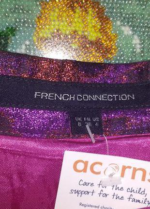 Супер яркая эффектная юбка french connection форма куколка2