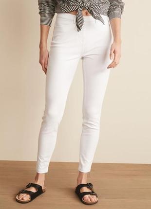 Белые джеггинсы, стрейчевые брюки next