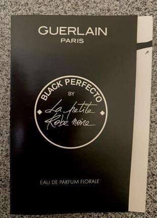 Guerlain пробник миниатюра оригинал