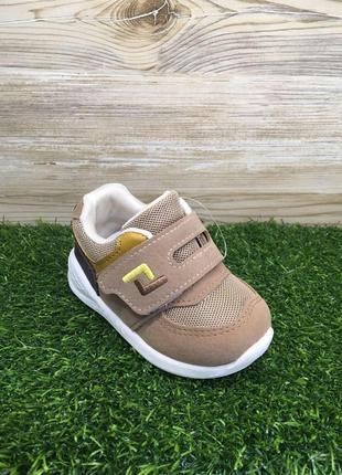 Детские кроссовки для мальчика 25 р - 16,5 см