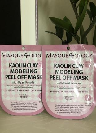 Моделирующая маска для лица  kaolin clay modeling peeloff mask