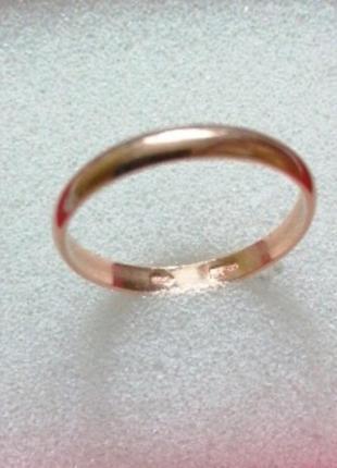 Обручальное кольцо 585 пробы 21размер