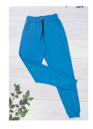 Женские голубые синие спортивные брюки