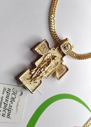 Крест 5см(архангел михаил) с цепочкой55см*5мм набором, мед золото