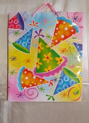 Подарочный пакет для детского подарка.