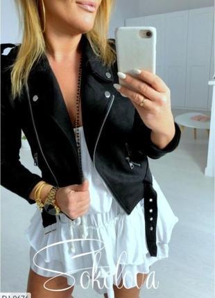 Женская куртка косуха из замши на дайвинге