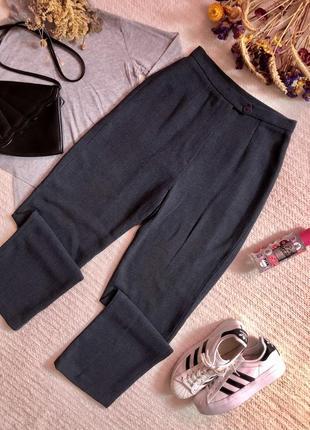 Классические брюки с высокой посадкой сине-серого цвета