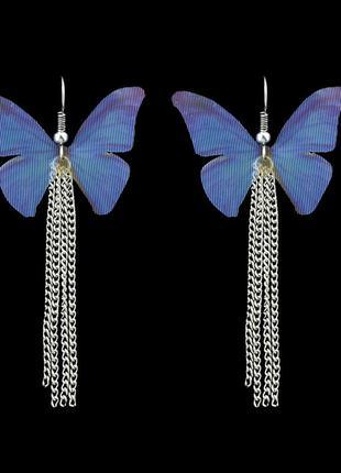 Серьги длинные с бабочками и цепочками тканевые