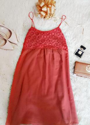 Стине літнє плаття