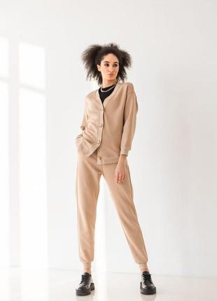 Костюм трикотажный брюки+кардиган беж