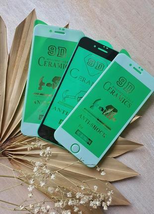 Гибкое защитное стекло ceramics  для iphone 7 / iphone 8 / se2
