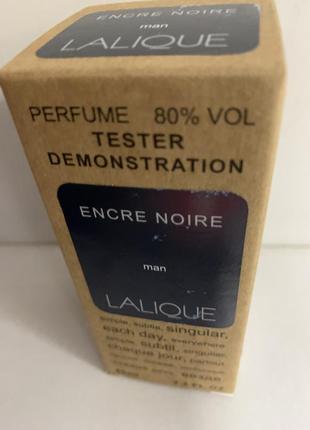 Lalique encre noire, 60мл