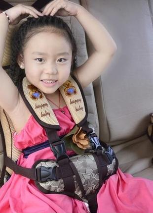 Детское бескаркасное автокресло до 10 лет или 36 кг