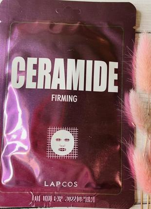 Тканевая маска с керамидами для кожи лица lapcos sheet mask ceramide