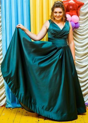 Випускна сукня
