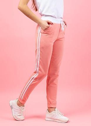 Спортивные брюки розовые ,бежевые ,бордовые ,черные ,ментоловые,серый меланж