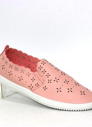 Розовые женские слипоны с перфорацией sd 527p