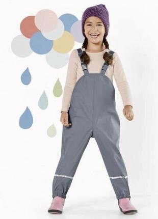 Комбинезон - дождевик / штани / дощовик / полукомбенизон waterproof
