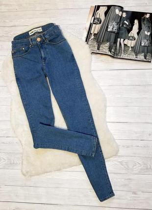 Джинсы скинни синие голубые джинсовые штаны new look джинси классические
