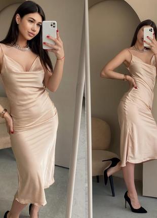 Женское платье комбинация шелк