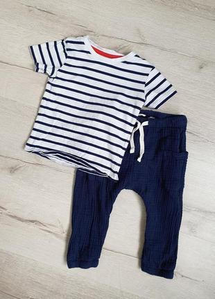 Муслиновые брюки и полосатая футболка h&m