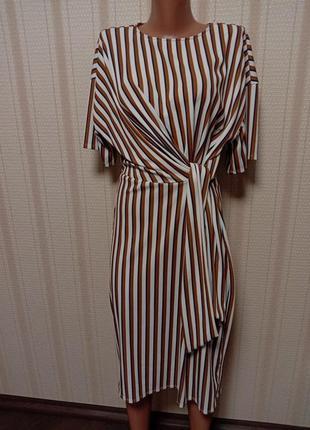 Кремовое платье миди в коричневую полоску river island