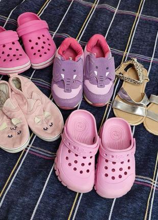 Обувь - вся вместе