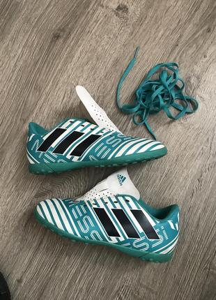 Nike nemeziz messi сороконожки